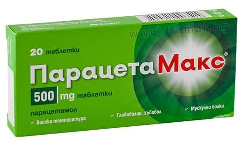 ПАРАЦЕТАМАКС табл. 500 мг. * 20