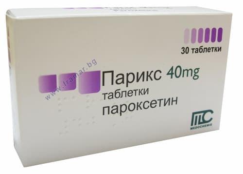 ПАРИКС таблетки 40 мг. * 30 - изображение