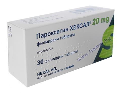 Изображение към продукта ПАРОКСЕТИН табл. 20 мг. * 30