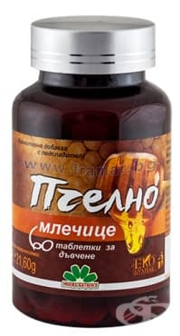 Изображение към продукта ПЧЕЛНО МЛЕЧИЦЕ таблетки за дъвчене * 60 НИКСЕН