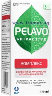 ПЕЛАВО ГРИПАКТИВ КОМПЛЕКС сироп 120 мл - изображение