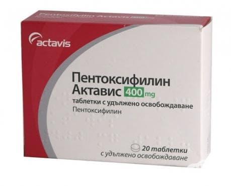 ПЕНТОКСИФИЛИН табл. 400 мг. * 20   АКТАВИС - изображение