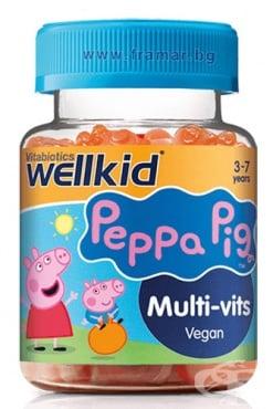 Изображение към продукта УЕЛКИД ПЕПА ПИГ МУЛТИВИТАМИНИ желирани таблетки * 30 ВИТАБИОТИКС