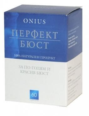 ПЕРФЕКТЕН БЮСТ капс. 250 мг. * 60 ПУЕРА ОНИУС - изображение