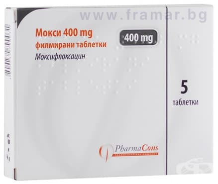 Изображение към продукта МОКСИ таблетки 400 мг * 5 ФАРМАКОНС