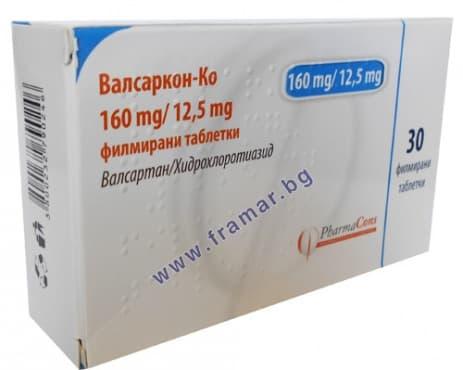ВАЛСАРКОН-КО таблетки 160 мг. / 12.5 мг. * 30 - изображение