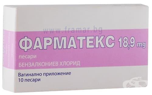 Изображение към продукта ФАРМАТЕКС вагинални капсули 18.9 мг * 10