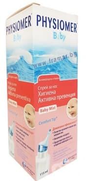 Изображение към продукта ФИЗИОМЕР BABY СПРЕЙ 115 мл.