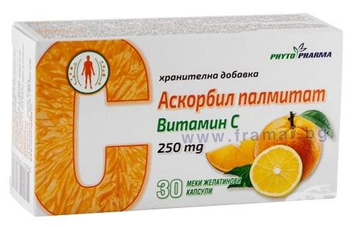 Изображение към продукта АСКОРБИЛ ПАЛМИТАТ (ВИТАМИН Ц) капсули * 30 ФИТОФАРМА