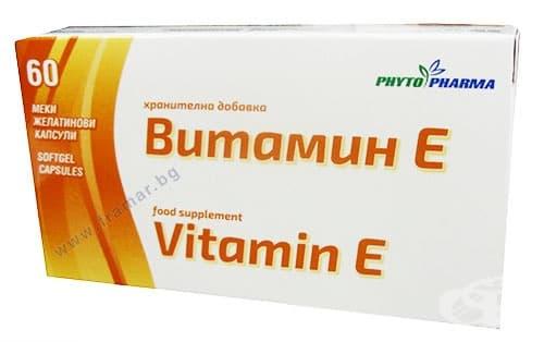 Изображение към продукта ВИТАМИН Е капс. 100 мг. * 60  ФИТОФАРМА