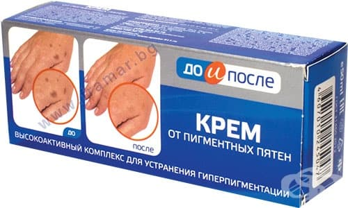 Изображение към продукта ДО И ПОСЛЕ КРЕМ ПРОТИВ ПИГМЕНТНИ ПЕТНА 50 мл