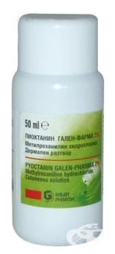 Изображение към продукта ПИОКТАНИН сол. 2% 50 мл.