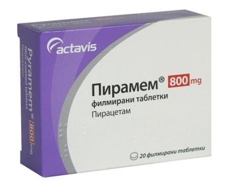 Изображение към продукта ПИРАМЕМ таблетки 800 мг * 20 АКТАВИС