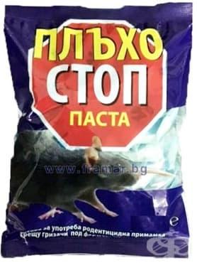 ПЛЪХО СТОП паста 100 гр. - изображение