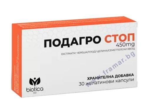 Изображение към продукта ПОДАГРО СТОП капсули * 30 БИОТИКА