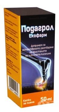 Изображение към продукта ПОДАГРОЛ Екофарм капки за пиене 50 мл ЕКОФАРМ