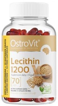 Изображение към продукта ОСТРОВИТ ЛЕЦИТИН 1200 капсули * 70