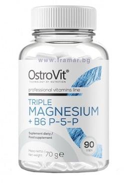 Изображение към продукта ОСТРОВИТ ТРОЕН МАГНЕЗИЙ + B6 капсули * 90