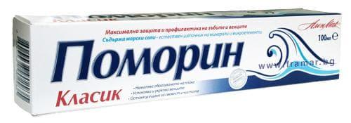 Изображение към продукта ПАСТА ЗА ЗЪБИ ПОМОРИН КЛАСИК 100 мл