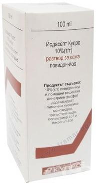 Изображение към продукта ЙОДАСЕПТ 10% разтвор за кожа 100 мл КУПРО