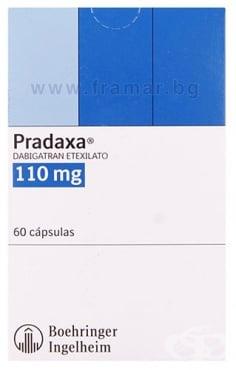 Изображение към продукта ПРАДАКСА капсули 110 мг * 60