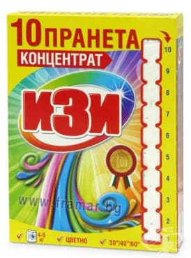 ИЗИ ПРАХ ЗА ПРАНЕ ЦВЕТНО 10 ПРАНЕТА 400 гр. - изображение