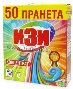 ИЗИ ПРАХ ЗА ПРАНЕ ЦВЕТНО 50 ПРАНЕТА 2 кг. - изображение