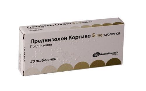 ПРЕДНИЗОЛОН табл. 5 мг. * 20 - изображение