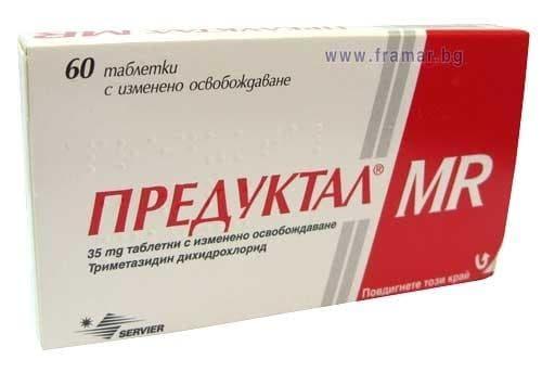 ПРЕДУКТАЛ MR табл. 35 мг. * 60 - изображение