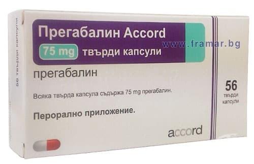 ПРЕГАБАЛИН капсули 75 мг. * 56 ACCORD HEALTHCARE LTD - изображение