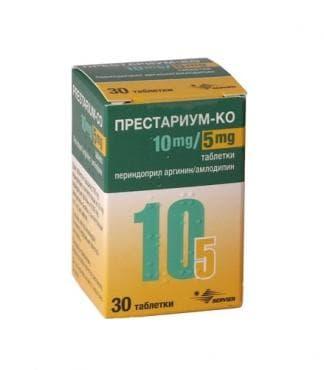 Изображение към продукта ПРЕСТАРИУМ-КО табл. 10 мг./5 мг. * 30