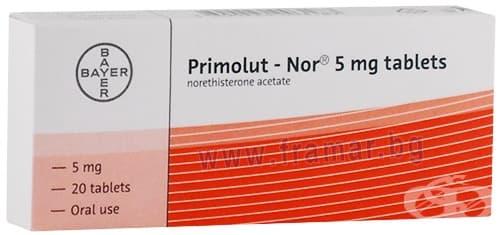 Изображение към продукта ПРИМОЛУТ - НОР таблетки 5 мг * 20 BAYER