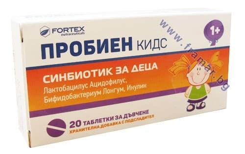 Изображение към продукта ПРОБИЕН КИДС дъвчащи таблетки * 20