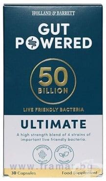 Изображение към продукта ПРОБИОТИЧЕН КОМПЛЕКС 50 милиарда ЖИВИ БАКТЕРИИ капсули * 30 HOLLAND & BARRETT