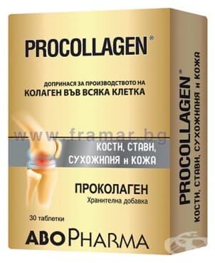 Изображение към продукта АБОФАРМА ПРОКОЛАГЕН таблетки * 30