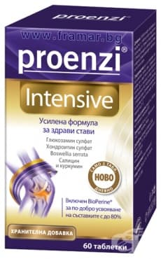 Изображение към продукта ПРОЕНЗИ ИНТЕНЗИВ таблетки * 60