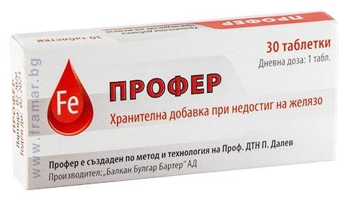 Изображение към продукта ПРОФЕР таблетки * 30