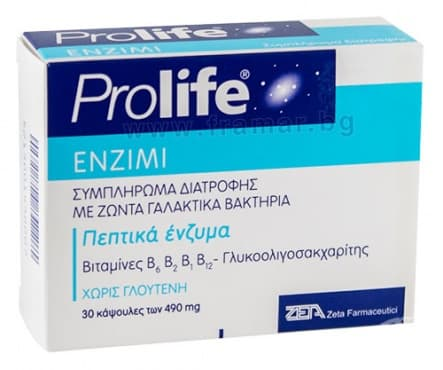 Изображение към продукта ПРОЛАЙФ ЕНЗИМИ капсули * 30