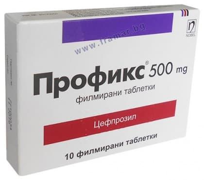 Изображение към продукта ПРОФИКС таблетки 500 мг. * 10