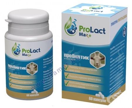 Изображение към продукта ПРОЛАКТ МАКС + капсули * 60