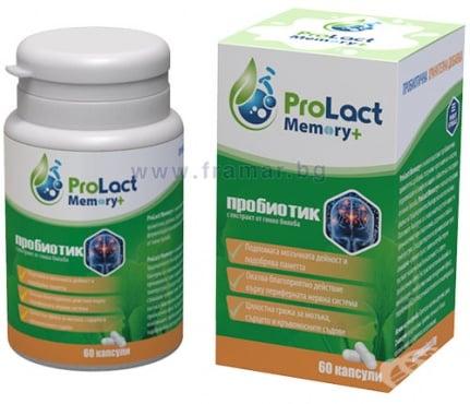 Изображение към продукта ПРОЛАКТ МЕМОРИ + капсули * 60