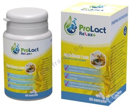 Изображение към продукта ПРОЛАКТ РЕЛАКС + капсули * 60