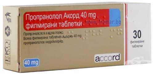 Изображение към продукта ПРОПРАНОЛОЛ АКОРД филмирани таблетки 40 мг. * 30 ACCORD HEALTHCARE LTD