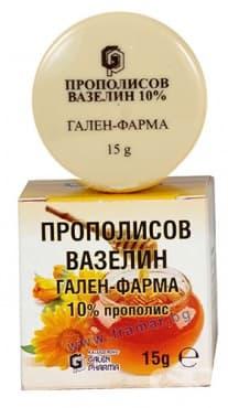 ПРОПОЛИСОВ ВАЗЕЛИН 10% 15 гр. ГАЛЕН - ФАРМА - изображение