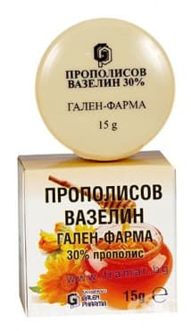 ПРОПОЛИСОВ ВАЗЕЛИН 30% 15 гр. ГАЛЕН - ФАРМА - изображение