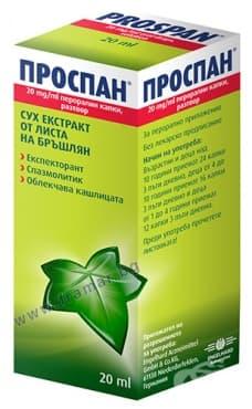 Изображение към продукта ПРОСПАН капки 20 мл.