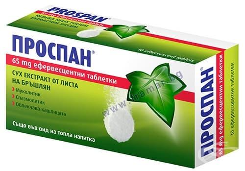 Изображение към продукта ПРОСПАН ефервесцентни таблетки 65 мг * 10