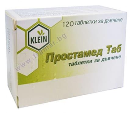 ПРОСТАМЕД ТАБ дъвчащи таблетки * 120 - изображение