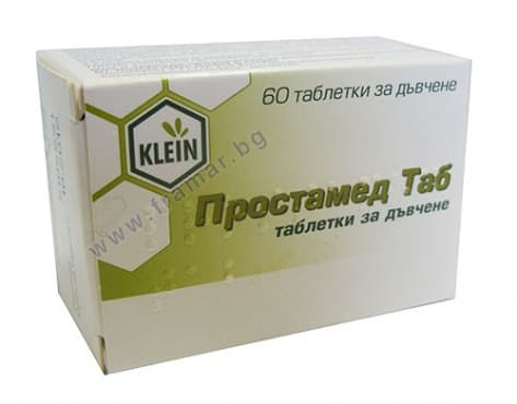 Изображение към продукта ПРОСТАМЕД ТАБ дъвчащи таблетки * 60