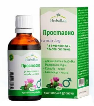 Изображение към продукта ХЕРБАЛКАН ПРОСТАОНО тинктура 50 мл.